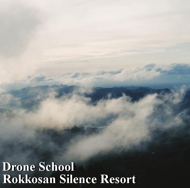 drone school future image